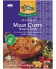 Asian Home Gourmet Indian Rogan Josh Meat Curry
