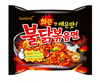Sam Yang  Instant Bratnudeln Hot Chicken Stew - Ramen (Halal)