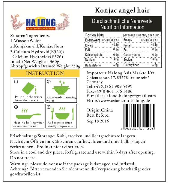 shirataki d nne spaghetti konjak nudeln abtropfgewicht 250g asia food specialities. Black Bedroom Furniture Sets. Home Design Ideas