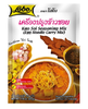 LOBO Kao Soi Seasoning Mix
